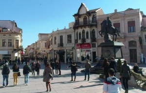 Bitola's main street – a popular meeting place for young people