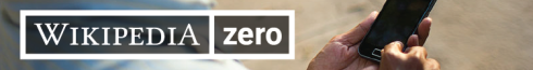 Wikipedia_Zero_Logo_and_photo